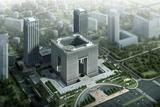 01南京市政府新城大厦
